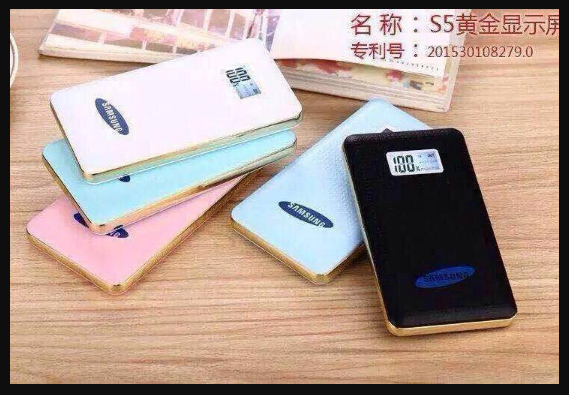 fake power bank